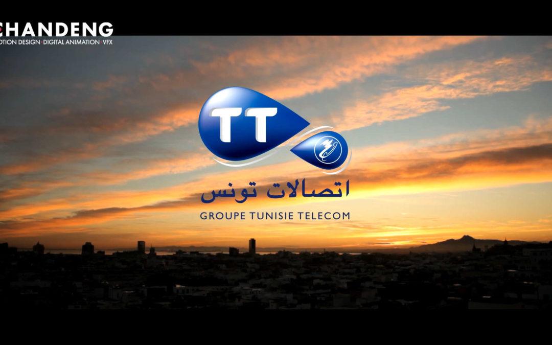 PUB Tunisie Telecom